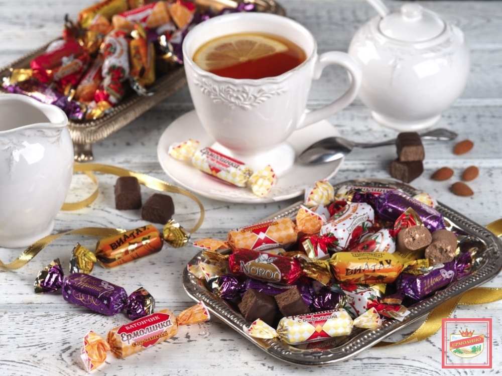 Вкусные конфеты Ермолино