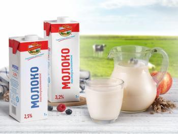 Ермолинское вкусное молоко: попробуйте, и вам уже не захочется другого!