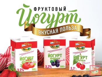 Фруктовый йогурт - вкусная польза для детей и взрослых