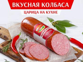 Вкусная колбаса – царица на кухне!