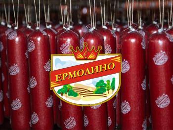 Вкусная колбаса. Секреты производства
