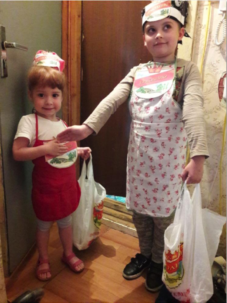 Мама, мы приступаем к готовке!