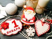 Акция! Викторина «Рождественский календарь»