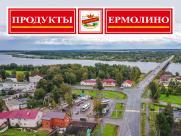 Открытие нового фирменного магазина в Шимске