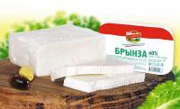 В магазинах «ПРОДУКТЫ ЕРМОЛИНО» теперь есть сыр!