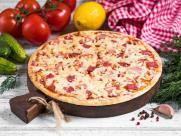 ВНИМАНИЕ! В магазинах «ПРОДУКТЫ ЕРМОЛИНО» появилась пицца!