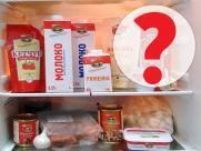 Какой продукт от ТМ «ЕРМОЛИНО» есть в вашем холодильнике прямо сейчас?