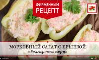 Новый видеорецепт от ТМ «ЕРМОЛИНО»!