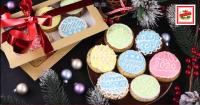 Новогоднее печенье - приятный подарок!