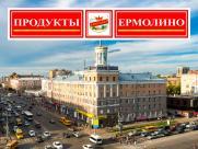 Переезд магазина в Омске