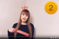 Поздравляем победителей конкурса «Попробуй повтори!» 2 место!