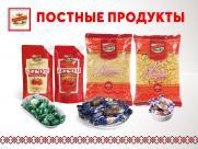 Постные продукты от ТМ «ЕРМОЛИНО»