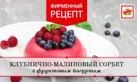 Рецепты для детей от ТМ «ЕРМОЛИНО»!