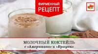 Рецепты для детей от ТМ «ЕРМОЛИНО»