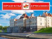 Открылся новый фирменный магазин «ПРОДУКТЫ ЕРМОЛИНО» в г. Рыбинске