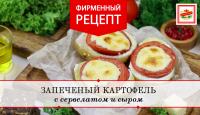 Вкусные рецепты с колбасой