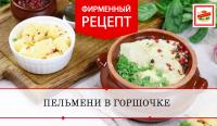 Вкусные рецепты с пельменями