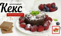 Вкусный шоколадный десерт за 5 минут