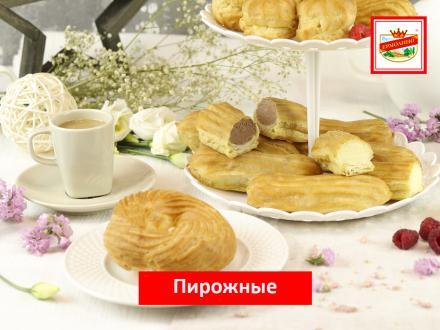 Ермолинские эклеры для утреннего чаепития