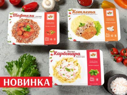 Готовые блюда в магазинах ТМ ЕРМОЛИНО в Московской области!