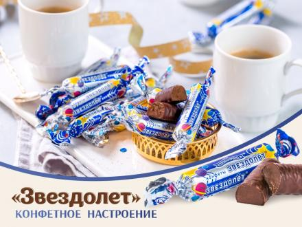 Новинка!! Конфетное настроение с конфетами «Звездолет»