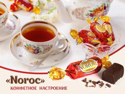 Noroc - любимый шоколадный изыск