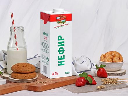 Новинка! Кефир 3,2% жирности. Полезный и вкусный напиток