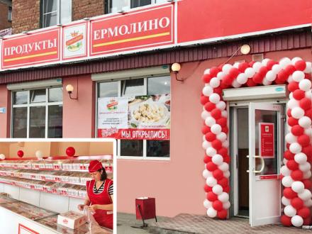 Новости из Екатеринбурга!