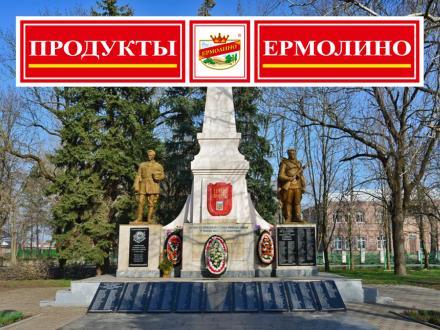 Открытие нового магазина в станице Новомышастовская