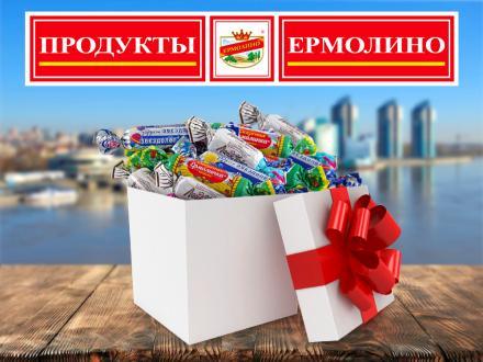 Переезд магазина в Барнауле
