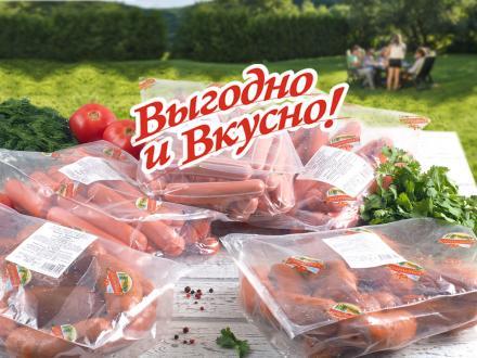 Пикник с ТМ «ПРОДУКТЫ ЕРМОЛИНО» - это всегда Выгодно и Вкусно!
