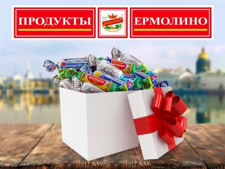 Открытие магазина в Санкт-Петербурге!