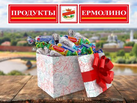 Уважаемые жители Великого Новгорода и области!