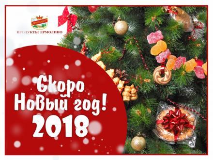 Возрождаем старинные традиции украшения новогодней ёлки