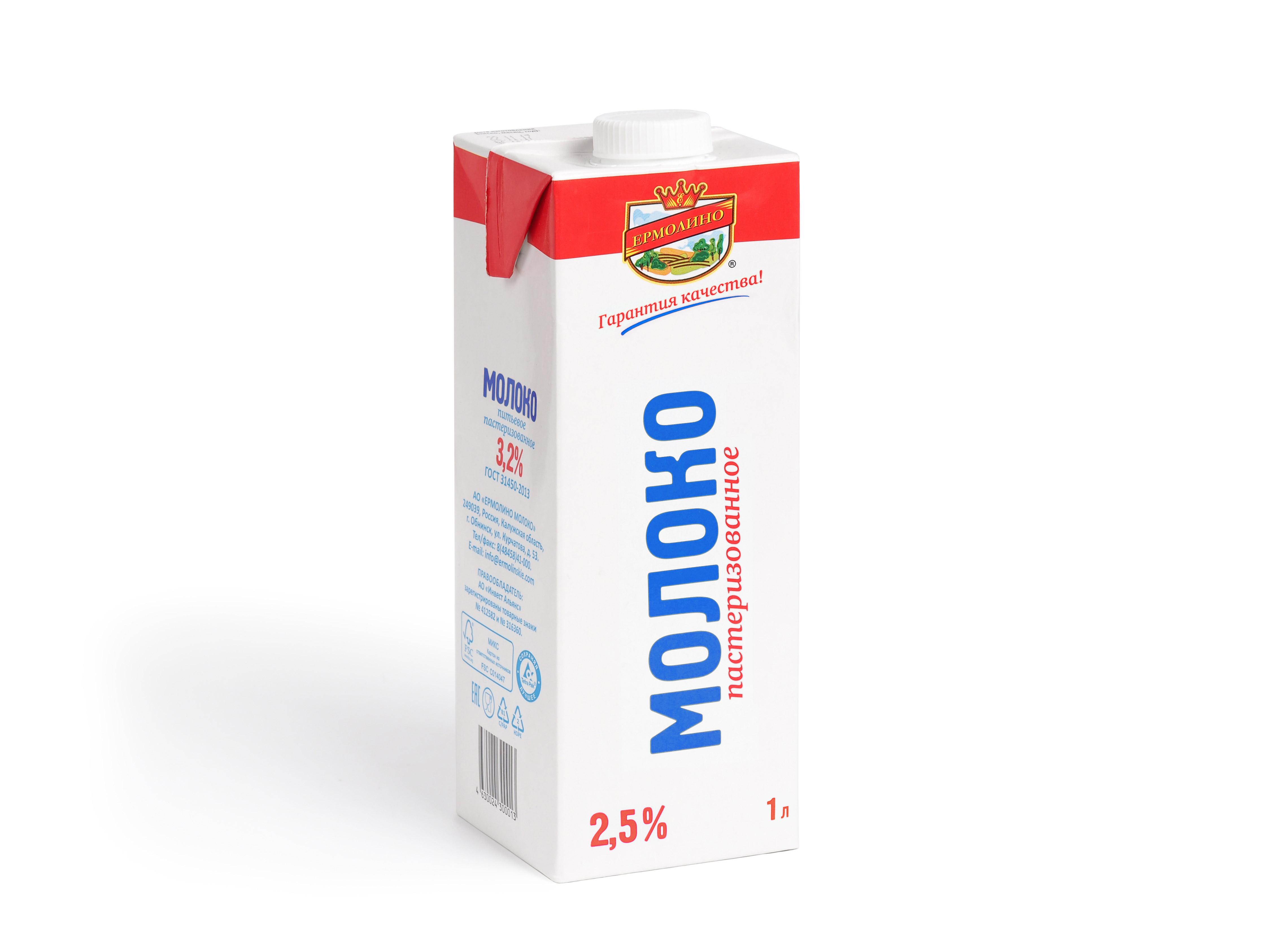 Натуральное ли обнинское молоко